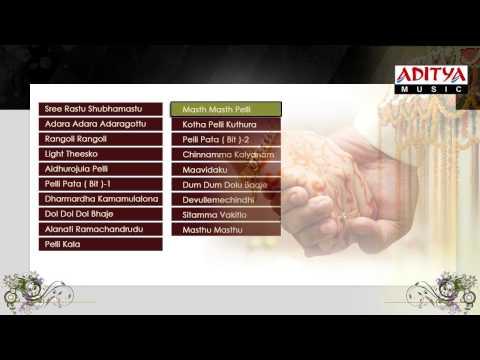 Top Telugu Marriage Songs | Jukebox