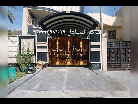 عمل مجانًا - بغداد بوست   Baghdad Post  🔵عرض خاص🔵 📌من شركة التساهل🔧    مضلات  (كي سبان) الحد