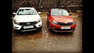 Лада Веста Кросс против Шкода Рапид МК! Краткое сравнение + Тест-драйв Lada Vesta SW Cross!