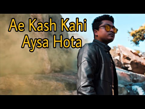 Ae kaash kahin aisa hota || cover song || sampreet dutta || HD || mohra || kumar sanu