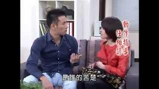 2013-01-08 - 翁立友 鴛鴦路 【 風水世家 片尾曲 】