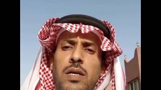 سفاح الشمري يشكر قناة ام بي سي