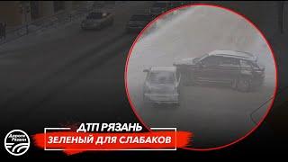 🚨 ДТП в Рязани \