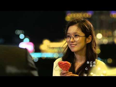 《命中注定我愛你 電視原聲帶》Ailee - 暫別我的愛 (華納official 官方中字版)