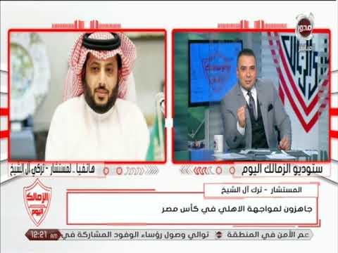 تركي آل الشيخ:لا اعتقد ان يهرب الأهلي من لقاء بيراميدز.. ومشاعر المصريين السبب وراء عودتي