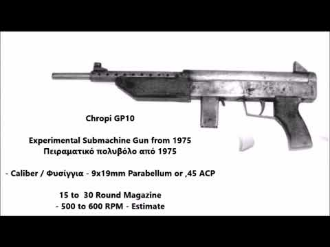 Top 5 Rarest Weapons Of Greece