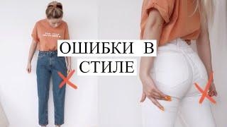 Как создать свой стиль