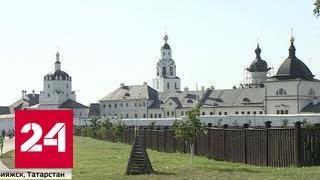 В списке ЮНЕСКО: остров-град Свияжск признан памятником мирового значения