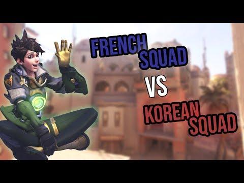 SoOn OW - French squad VS Korean squad #33 [FR]