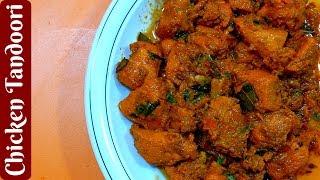 Delicious Chicken Tandoori   Best Chicken Tandoori Recipe - How To Make Chicken Tandoori At Home.