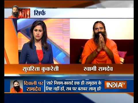 SC ban on firecrackers: Yoga Guru Ramdev says 'Hindus being targeted