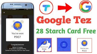 [6.99 MB] Google Pay (Tez) 28 Scratch Card Free    Google Pay Tez New Offer 2019 { Unlimited trick }