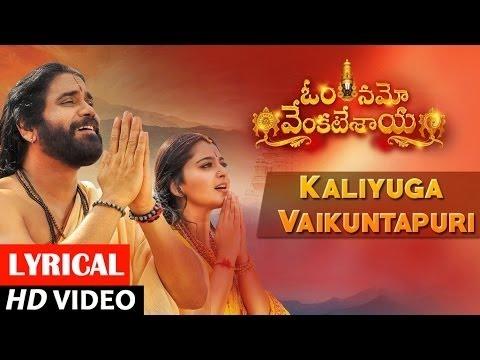 Kaliyuga Vaikuntapuri Video Song With Lyrics | Om Namo Venkatesaya | Nagarjuna, Anushka Shetty