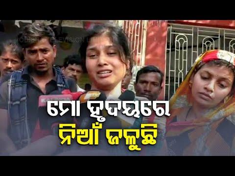 Double Murder In Banki-Kin Await Justice