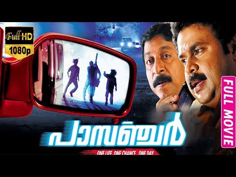 Passenger-പാസഞ്ചർ Malayalam Full Movie   Dileep   Sreenivasan   Lakshmi Sharma   TVNXT Malayalam