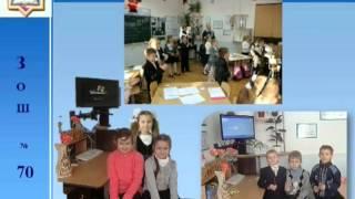 організація навчання 1 клас