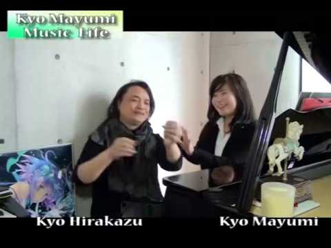 kyo mayumi music life 2014/01/22 music life スタート