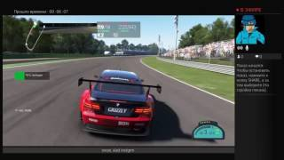 ps4 live Project cars PlayStation 4 fun