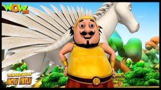 The Gang of Thugs | Motu Patlu in Hindi | 3D Animation Cartoon | As on Nickelodeon