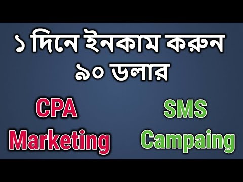 CPA Marketing SMS Campaing And Affiliate Marketing Traffic Sources