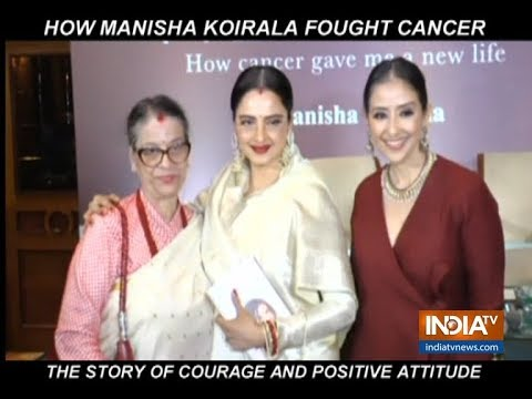 Manisha Koirala launches book on her cancer journey Mp3
