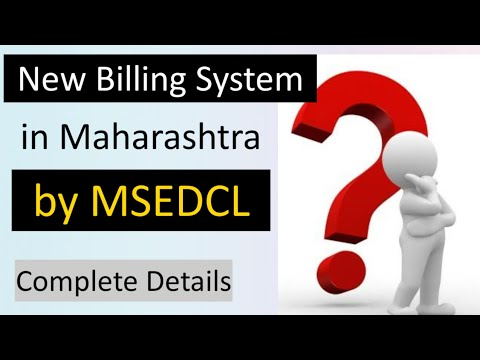 Kvah billing by MSEDCL. kvah vs kWh billing system. High bills by Mahavitaran.#ElectricalExplained.