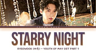 Download Ryeowook (려욱) - 'Starry Night' (Youth of May OST Part 5) Lyrics (Han/Rom/Eng)