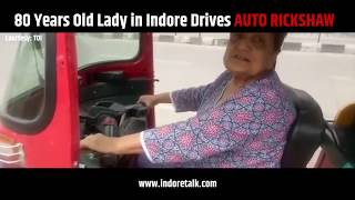 80 year Lady drives Auto Rickshaw in Indore | Indore Talk