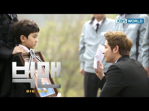 Big Man | 빅맨 - EP 4 [SUB : ENG, CHN,...