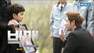 Video Big Man | 빅맨 - EP 4 [SUB : ENG, CHN, MLY, VIE, IND] download MP3, 3GP, MP4, WEBM, AVI, FLV Agustus 2018