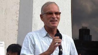 """(2014) """"Norman Finkelstein Israel Mowing the Lawn in Gaza"""""""