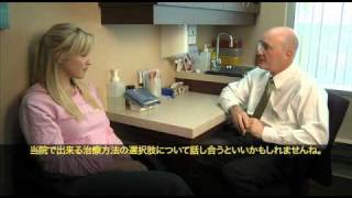My First Pelvic Exam - Japanese