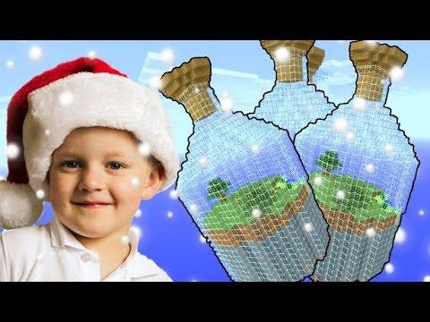 🎅 Mentsük meg a Karácsonyt! Minecraft World In Jar Christmas! #1 🎅