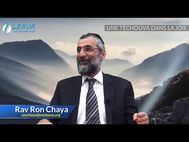 UNE TECHOUVA DANS LA JOIE - RAV RON CHAYA