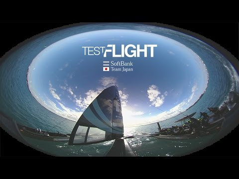 SoftBank Team Japan: Test Flight (360 Experience)