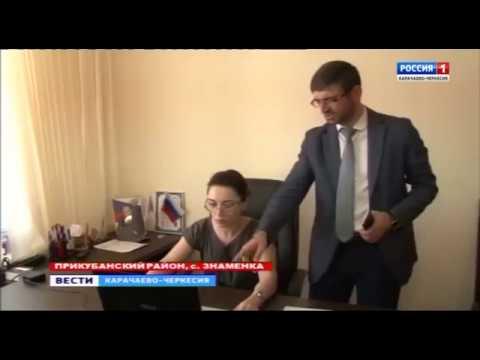 Главная - РИА Карачаево-Черкесия