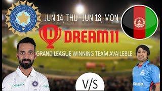 india vs Afghanistan 1st TEST Match DREAM 11 team selection ind vs afg billu mama
