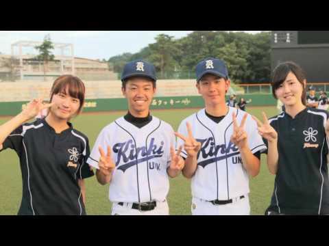 【近畿大学】薬学部自治会-準硬式野球部2017