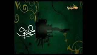 Trt Arapça Programı