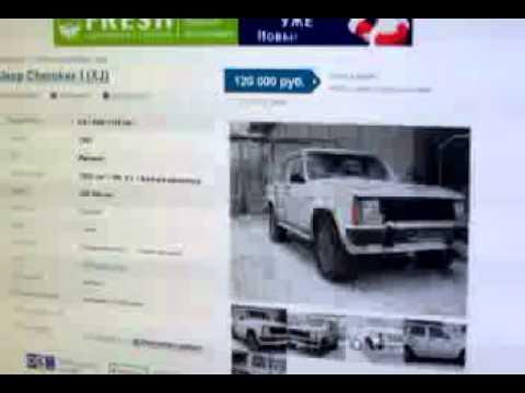 Виды страхования: автострахование ОСАГО и каско