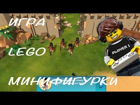 Я геймер! Игра Lego минифигурки онлайн