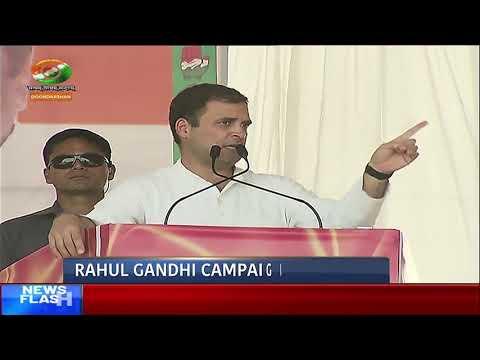 Congress President Rahul Gandhi rallies in Uttar Pradesh and Madhya Pradesh, highlights NYAY scheme