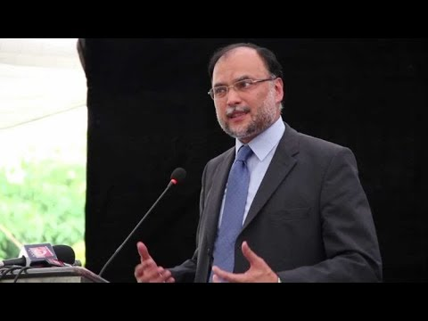 PML-N Leader Ahsan Iqbal Speech | SAMAA TV | 25 July 2019