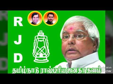 Gowrishankar photos with RJD Song   Hindi Version   Tamilnadu