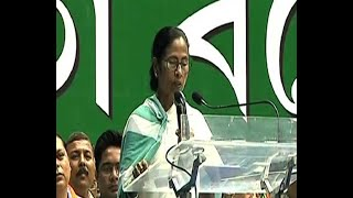 TMC to to fight in Assam, Jharkhand and Odisha elections