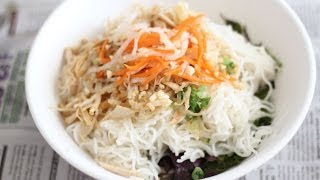 Vietnamese Shredded Pork With Vermicelli Noodles (bun Bi)