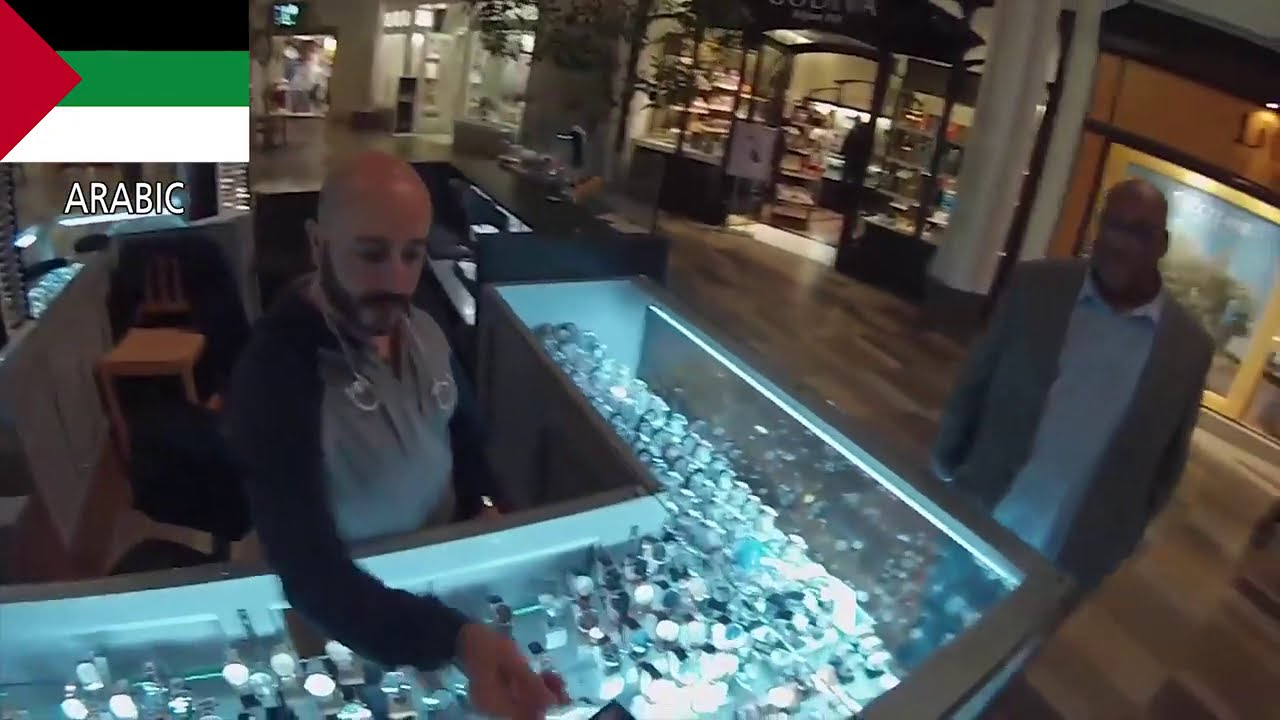 Black Man Blows Off The Mind of Jewelry Shop Owner ((IN RETROSPECT))