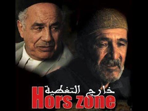 Film marocain hors zone youtube for Film marocain chambra 13