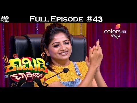 Comedy Talkies - 7th April 2018 - ಕಾಮಿಡಿ ಟಾಕೀಸ್ - Full Episode
