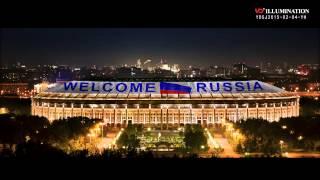 Реконструкция БСА «Лужники» – главного стадиона Чемпионата Мира по футболу 2018